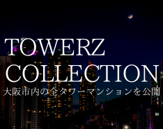 TOWERZ COLLECTION