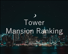 TOWERZ MANSION RANKING